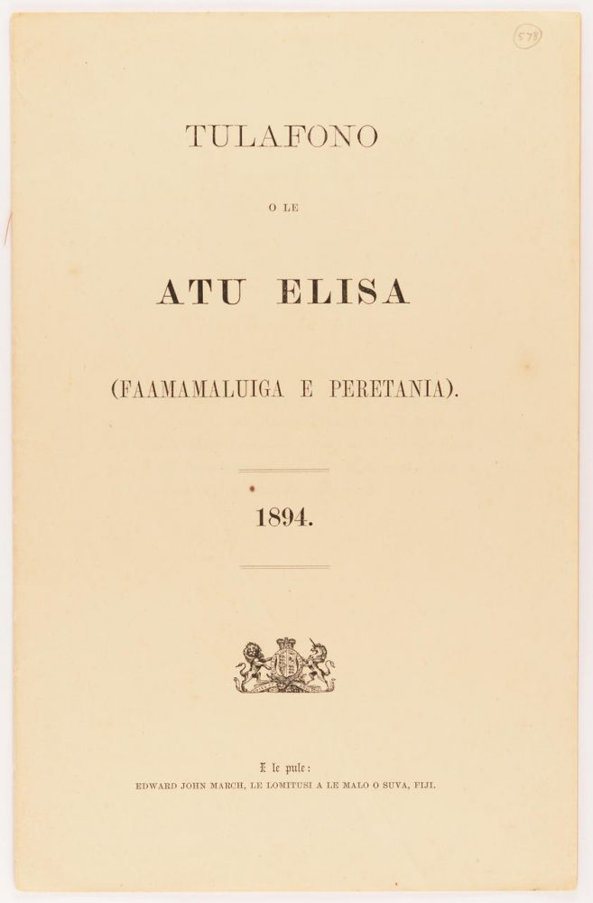 Native Laws of the Ellice Islands (British Protectorate). 1894 [cover title]. Ellice Islands.