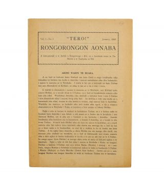 'Tero!' Rongorongon Aonaba. Vol. 1, No. 1, January 1945