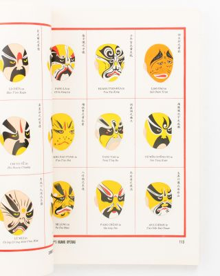 Chinese Opera and Painted Face. Revised Edition
